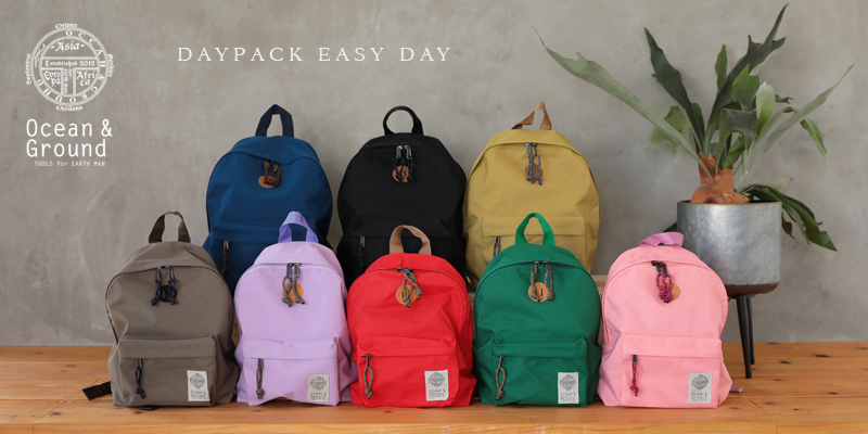 2019AW DAYPACK EASY DAY