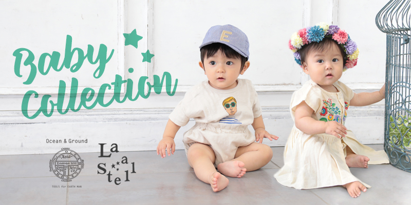 2019SS babyCollection