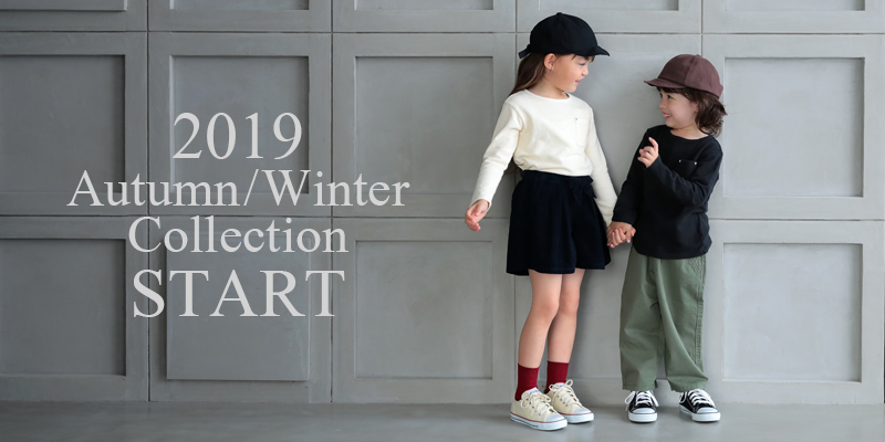 2020AW colection