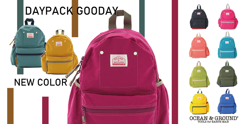 DAYPACKGOODAY newcolor