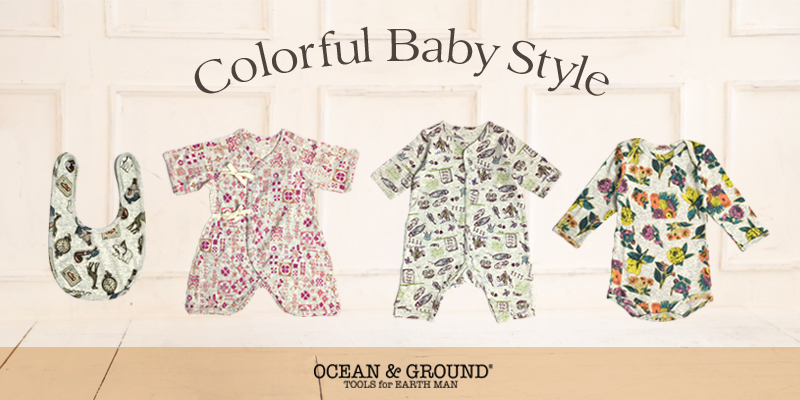 Colorful Baby Style