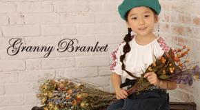GrannyBranket